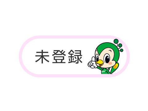 コルディアーレ西志津/西志津4丁...