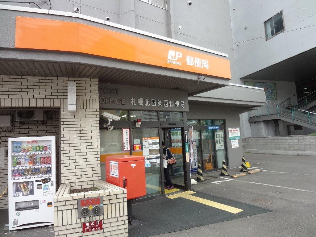 第16藤栄ビル/札幌市北五条西23...