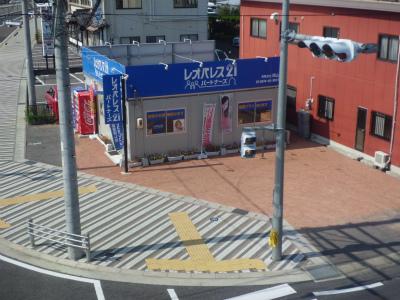 有限会社翔山 レオパレスパートナーズ可児店【ホームメイト】